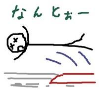 Cocolog_oekaki_2008_11_27_23_13