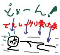 Cocolog_oekaki_2008_11_27_23_26