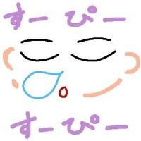 Cocolog_oekaki_2009_06_01_22_43