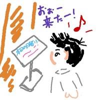 Cocolog_oekaki_2009_06_09_23_02