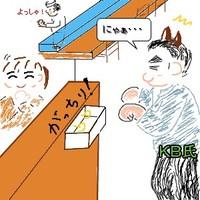 Cocolog_oekaki_2010_02_03_01_56