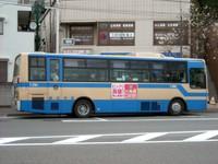 Dscn3252