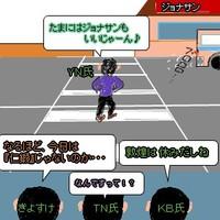 Cocolog_oekaki_2010_02_27_00_43