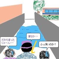 Cocolog_oekaki_2009_10_08_02_00