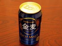 Rich_malt