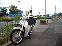 Dscn5446