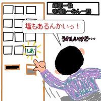 Cocolog_oekaki_2009_11_14_09_29