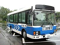 Dscn5887