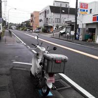 20130705065537_photo