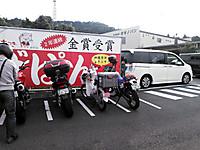 Ncm_0103