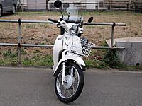Dscn2075