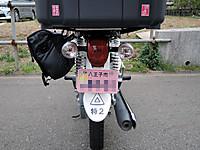 Dscn2080
