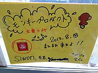 Dscn2114