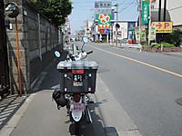 Dscn2302_2