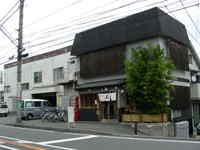 Photo_193