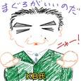 同僚KB氏