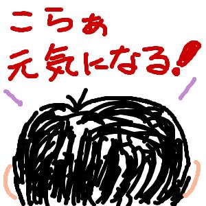 Cocolog_oekaki_2009_06_02_23_26