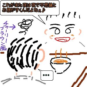 Cocolog_oekaki_2009_06_05_23_39