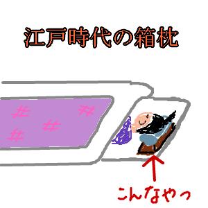 Cocolog_oekaki_2009_09_27_18_18