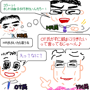 Cocolog_oekaki_2009_10_22_00_12