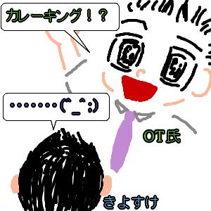 Cocolog_oekaki_2009_11_16_23_03