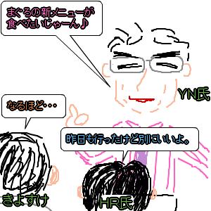 Cocolog_oekaki_2009_11_18_23_38