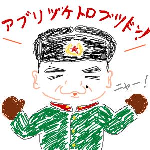 Cocolog_oekaki_2010_03_02_23_50