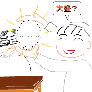 Cocolog_oekaki_2010_03_03_22_58