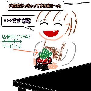 Cocolog_oekaki_2010_04_08_00_14
