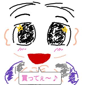 Cocolog_oekaki_2011_05_21_17_50
