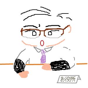 Cocolog_oekaki_2012_01_24_18_27