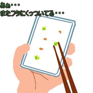 Cocolog_oekaki_2014_02_23_21_12