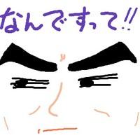 Cocolog_oekaki_2009_07_23_00_07