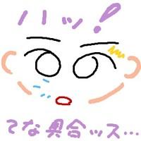 Cocolog_oekaki_2009_06_01_23_12