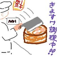 Cocolog_oekaki_2009_05_23_14_01