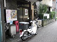 20121025135732_photo