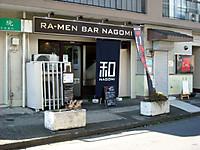 Ramen_bar_nagomi