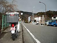 Dscn5735