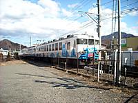 Dscn5771