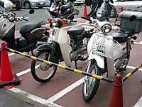 Dscn5808