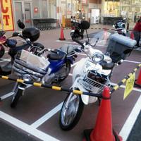 20130309174042_photo