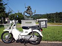 P8144759