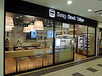 Soop_stock_tokyo_dila