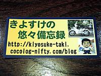Dscn0395
