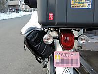 Dscn1545_3