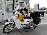 Dscn2357