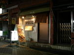 Photo_57