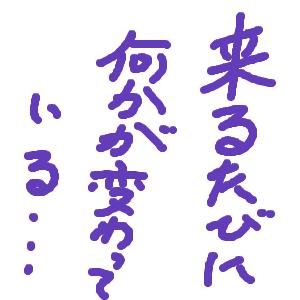 Cocolog_oekaki_2009_05_20_22_07