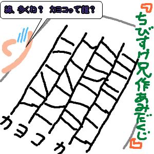 Cocolog_oekaki_2009_05_23_22_44