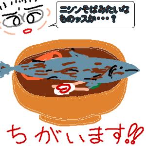 Cocolog_oekaki_2009_06_20_15_17
